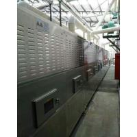 China Agricultural Industrial Tunnel Continuous Microwave Drying Machine on sale