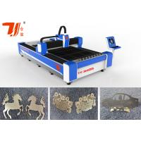 Buy cheap Nlight IPG Laser Metal Cutter Machine / Laser Cutting Equipment For All Metal Material product