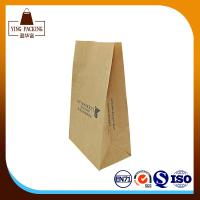 Buy cheap Grease proof laminated brown packaging bags fast food paper bag wholesale product