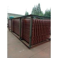Buy cheap Natural Circulation Boiler Super Heater For Industry Thermal Power Plant product