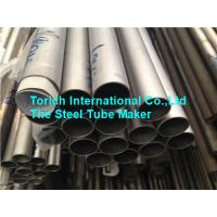 Buy cheap TA3 TA9 TA10 0.5 - 2mm Wall Thickness Titanium Welded Seamless Alloy Steel Pipe product