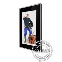 Buy cheap Advertising Player Vertical LCD Display 19.1 inch , 16.7M Color product