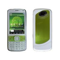 Buy cheap Digital gsm phone,quran phone, from wholesalers