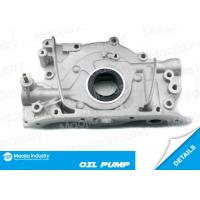 engine oil pump part popular engine oil pump part