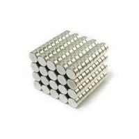 Buy cheap Small Size Permanent Cylinder NdFeB Magnet Used as Speaker product