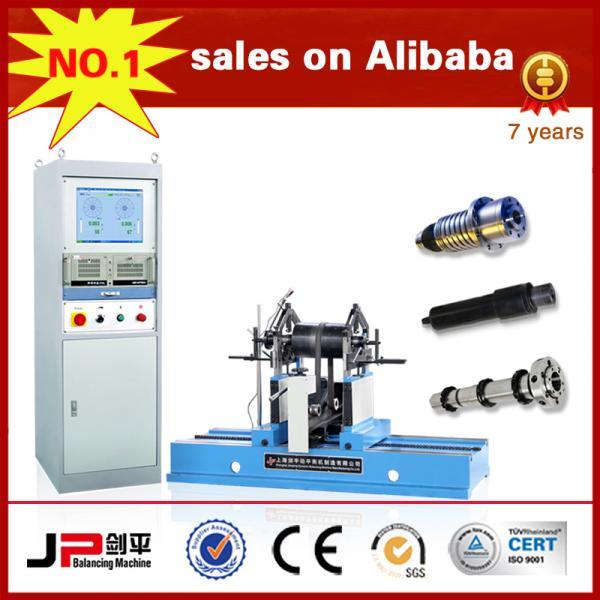 tool balancing machine