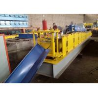 Buy cheap Roof Ridge Cap Roll Forming Machine 16 Station With 0.3-0.8mm Thickness product