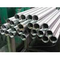 Buy cheap Cold Drawn Hollow Piston Rod , Chrome Plated Bar 6mm - 1000mm from Wholesalers