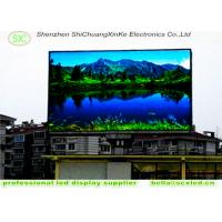 Buy cheap Advertising Full Color Outdoor  LED Display  P10 , 1R1G1B SMD 3 in 1 product