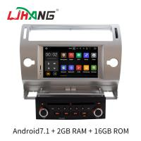 "Buy cheap 7"" Reverse Camera Citroen Car Stereo DVD Player With CD Video FM AM product"
