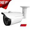 Buy cheap AHD 720P 1200TVL bullet ir camera with 36 ir led from wholesalers