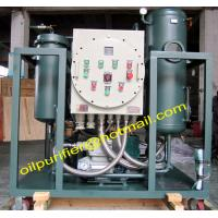 China Explosion Proof type turbine oil purification plant, oil recycling, Lube Oil Filtration,Oily-water separator machine on sale