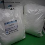 China manufacturer of Bis(benzene sulphonyl)imide (BBI)-pharmaceutical grade