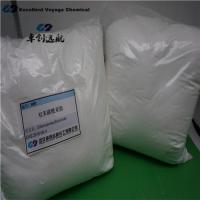 Quality China manufacturer of Bis(benzene sulphonyl)imide (BBI)-pharmaceutical grade for sale