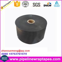 Polyken 955 Mechanical Protective Outer Tape