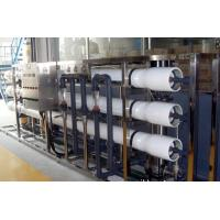Buy cheap PH 4-9 RO Pure Water Treatment System / SS Water Purification Plant product