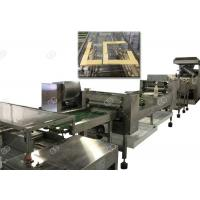Buy cheap Automatic Snacks Making Machine ,  Henan GELGOOG Wafer Biscuit Making Machine product