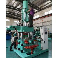 Buy cheap Vertical 300 Ton FIFO Rubber Injection Machine Vulcanizing Temperature from wholesalers