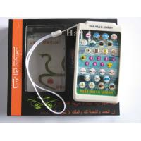Buy cheap Promotion Digital Hajj Player Muslim Gift Factory product