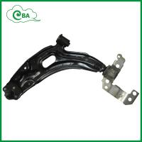 Buy cheap 46454598RH 46454597LH CONTROL ARM FOR FIAT PALIO 1996- PALIO WEEKEND 1996_ LOWER ARM product