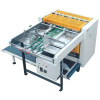 Buy cheap Automatic V Cut Machine / Notching Machine High Speed For Greyboard / Cardboard product