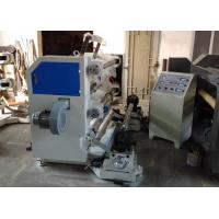 Buy cheap Automatic Stretch Film Slitting Rewinding Machine Energy Saving Speed Adjustable product