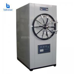 China Medical horizonal cylinder high pressure autoclave steam  sterilizer on sale