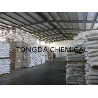 Buy cheap High Purity CMC Natural Thickening Agents Safety Food Stabilizer For Jelly Foods product