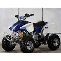 Buy cheap 110cc Air Cooled Auto Clutch ATV/Quad product
