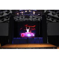 Buy cheap Musion Eyeliner Projector Screen 3D Holographic Display with 160° View Angle product