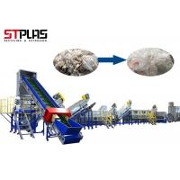 China Plastic Film Washing Recycling Machine Voltage Customized Plastic Recycling Unit on sale