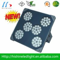 Buy cheap IP65 Gas Station Canopy Lights Explosion Proof Lighting product