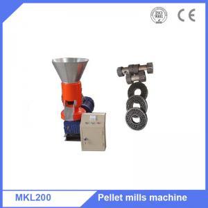 China Home stove use wood waste pellet granulator mills making machine on sale