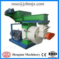 Buy cheap low maintenance cost wood pellet machine with factory price product