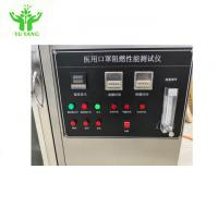 Buy cheap 220Volt Flammability Testing Equipment For Medical Textiles Including Surgical Gowns product