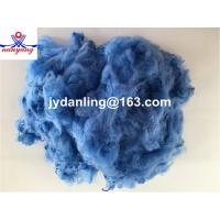 China Dyed Pattern PSF Recycled Polyester Staple Fiber on sale