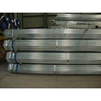 Buy cheap Pre Galvanized EMT Pipes product