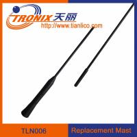Buy cheap 1 section mast car antenna/ replacement mast car antenna/ car antenna accessorie from wholesalers