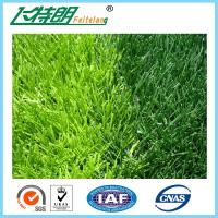 Buy cheap Classic Soccer Field Artificial Turf Grass 55 Mm Pile Height Monofilament Yarn product