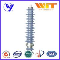 Buy cheap Composite Gapless Substation Lightning Arrester 60KV With Anchor Ear from Wholesalers