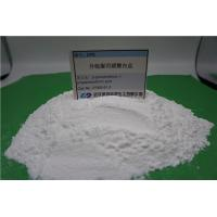 Buy cheap UPS (3-(amidinothio)-1-propanesulfonic acid)[CAS NO:21668-81-5] factory price from wholesalers