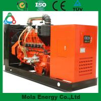 Buy cheap 20KW New biogas generator equipment for sale product