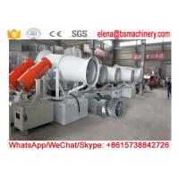 Buy cheap Mobile Dust Suppression Water Cannons from wholesalers