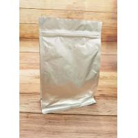 Buy cheap Pure Aluminum Stand Up Pouch Packaging , Durable Stand Up Pouch k Bags product