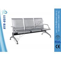 Buy cheap Mesh Seat Back Hospital Bed Accessories Stainless Steel Waiting Chair product