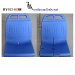 Buy cheap KinglongYutong tourist ABS Plastic mother baby  Seats 400 * 440 * 630 city bus coach bus school bus mini busYUTONG HIGER product