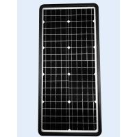 Quality Integrated Solar Powered Led Street Lights Polycrystalline Solar Panel Easy for sale