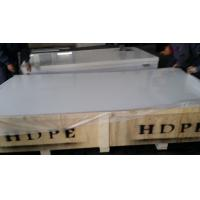 Buy cheap 4feet x 8feet x 3/4inch size hdpe polyethylene plastic sheet natural white product