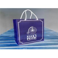 Buy cheap Custom Paper Gift Bags ,Print Black White and Brown Kraft Paper Bag with Handle from wholesalers