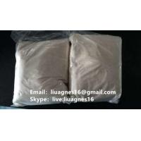 Buy cheap High Purity Cannabinoids SGT-151 ,White Research Chemicals Raw Material Powders from wholesalers
